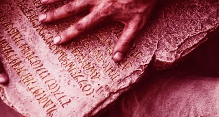 Изкуството да тълкуваш Библията