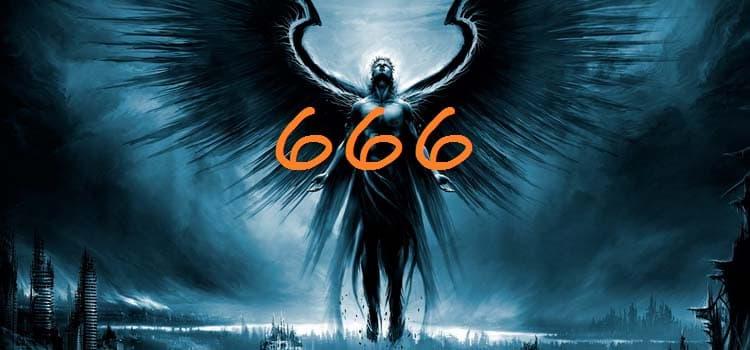 КАКВО ОЗНАЧАВА ЧИСЛОТО 666