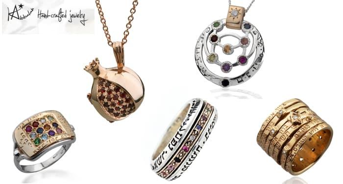 Скъпоценните камъни в Кабала Бижута – 2