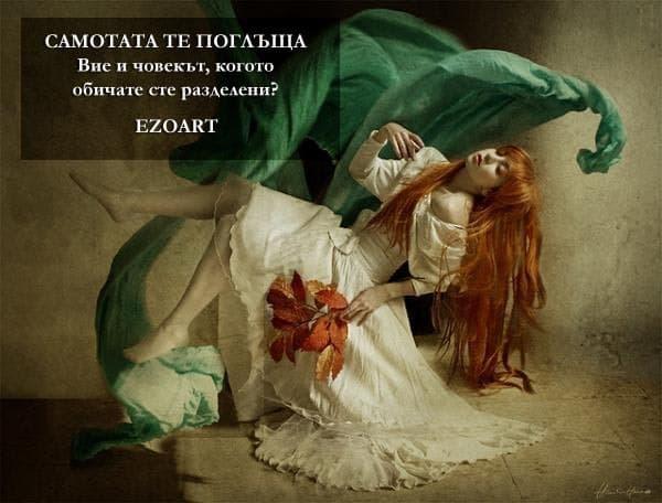 image-Chiara-Fersini