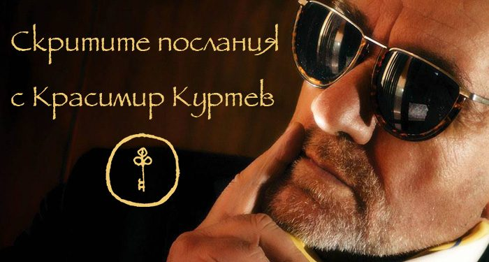 Krasimir-Kurtev